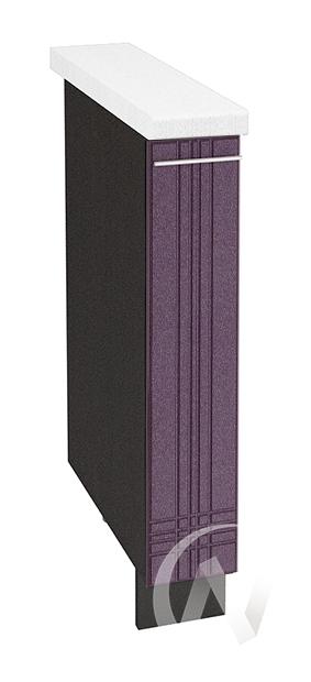 "Кухня ""Струна"": Шкаф нижний бутылочница 150, ШНБ 150 (фиолетовый металлик/корпус венге)"