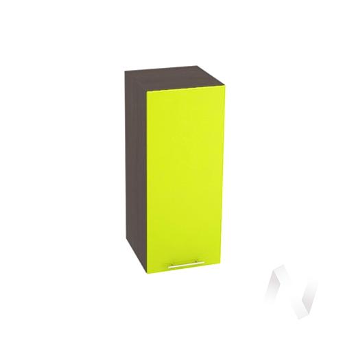"Кухня ""Валерия-М"": Шкаф верхний 300, ШВ 300 (лайм глянец/корпус венге)"