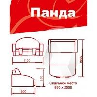 Панда диван детский  в Томске — интернет магазин МИРА-мебель