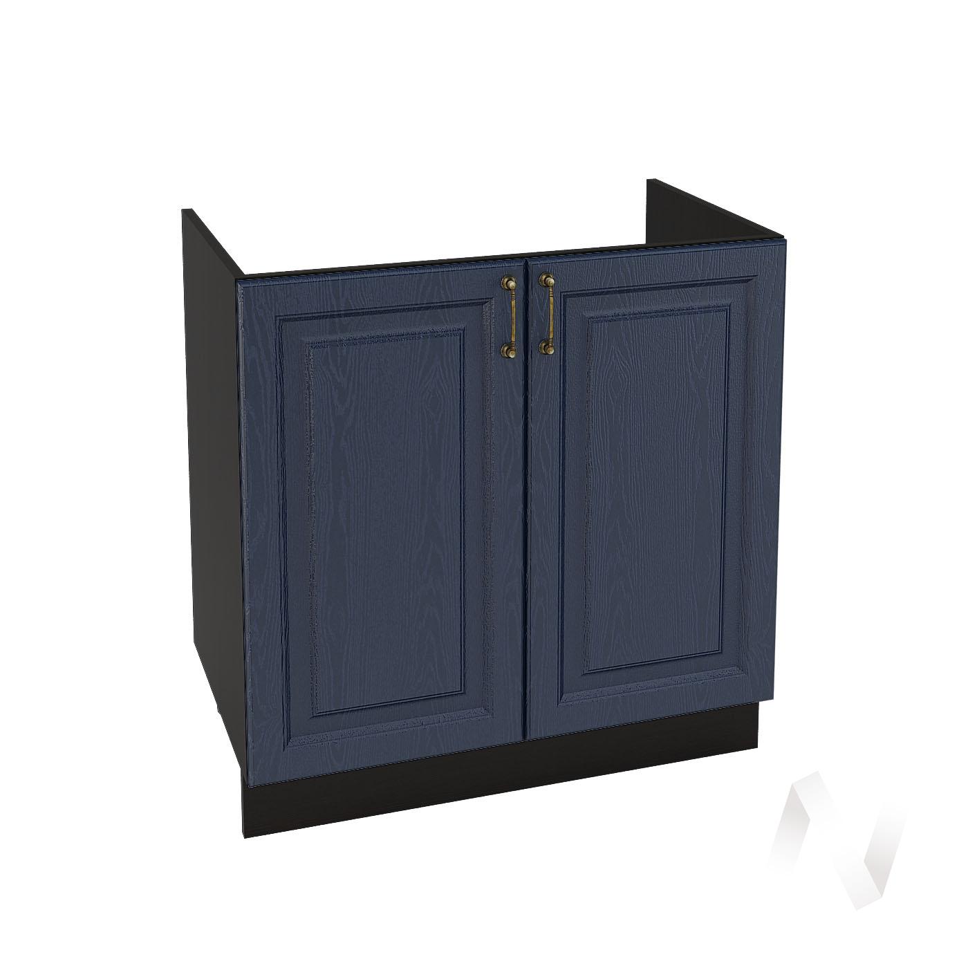 """Кухня """"Ницца"""": Шкаф нижний под мойку 800, ШНМ 800 (Дуб чернильный/корпус венге)"""