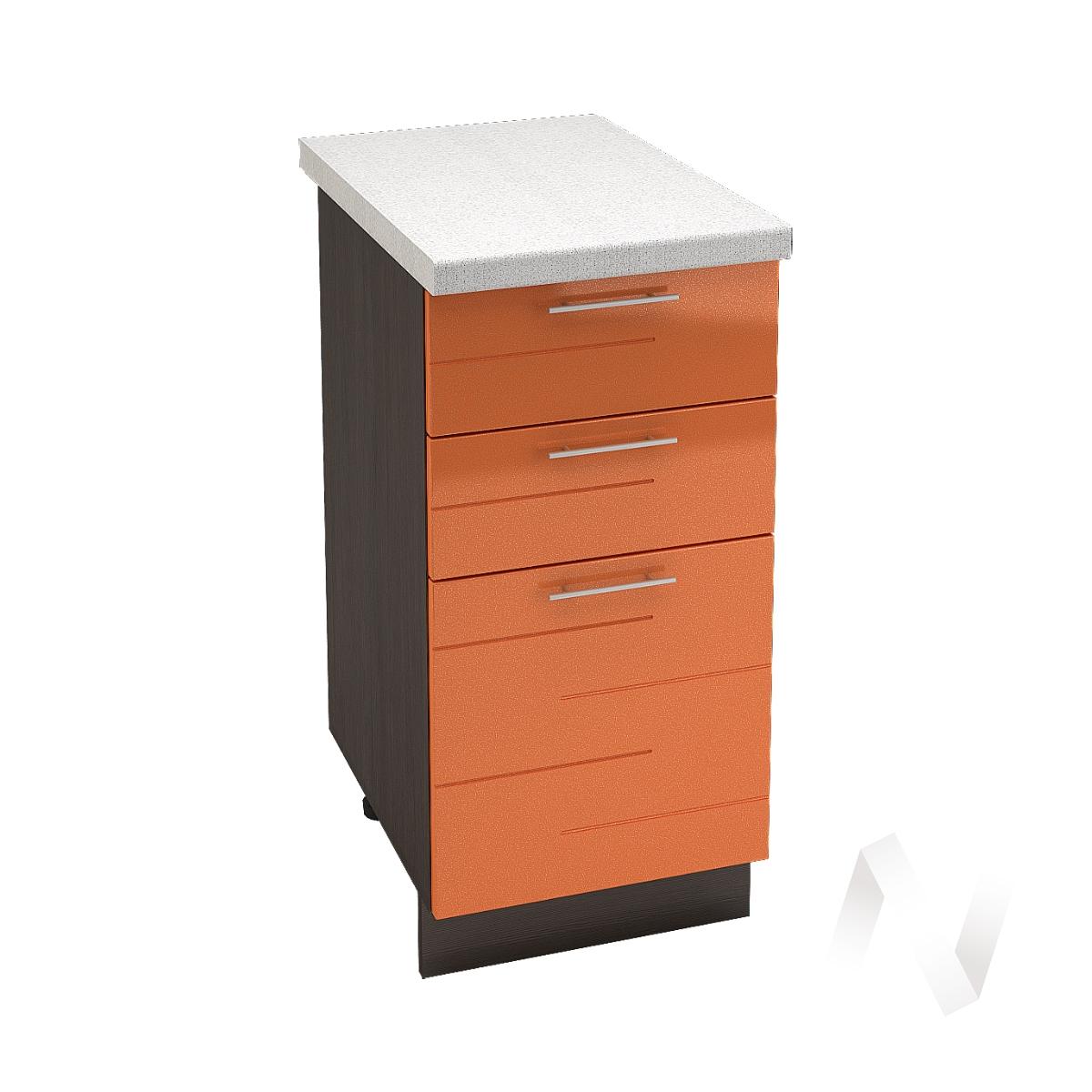 """Кухня """"Техно"""": Шкаф нижний с 3-мя ящиками 400, ШН3Я 400 (корпус венге)"""