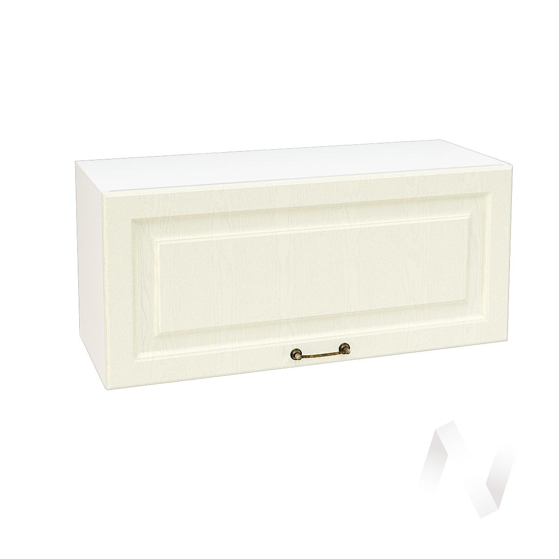 """Кухня """"Ницца"""": Шкаф верхний горизонтальный 800, ШВГ 800 (Крем/корпус белый)"""