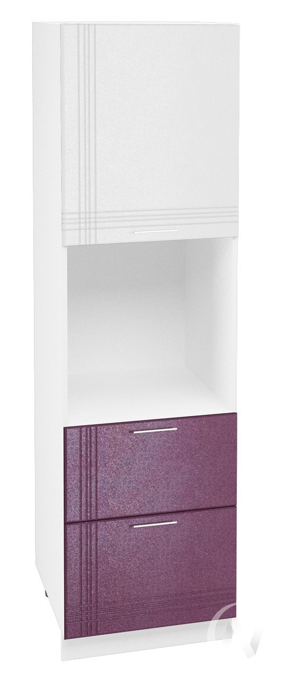 """Кухня """"Струна"""": Шкаф пенал с 2-мя ящиками 600, ШП2Я 600 (белый/фиолетовый металлик/корпус белый)"""