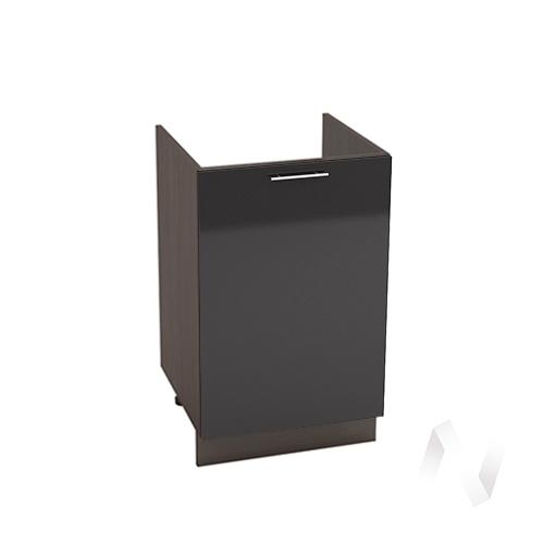 """Кухня """"Валерия-М"""": Шкаф нижний под мойку 500, ШНМ 500 (черный металлик/корпус венге)"""
