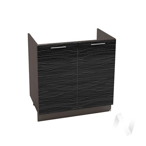 """Кухня """"Валерия-М"""": Шкаф нижний под мойку 800, ШНМ 800 (Страйп черный/корпус венге)"""