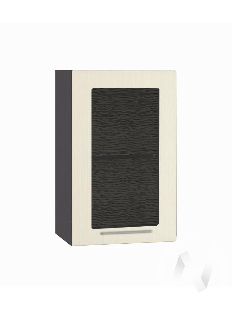 "Кухня ""Люкс"": Шкаф верхний со стеклом 400, ШВС 400 (Шелк жемчуг/корпус венге)"