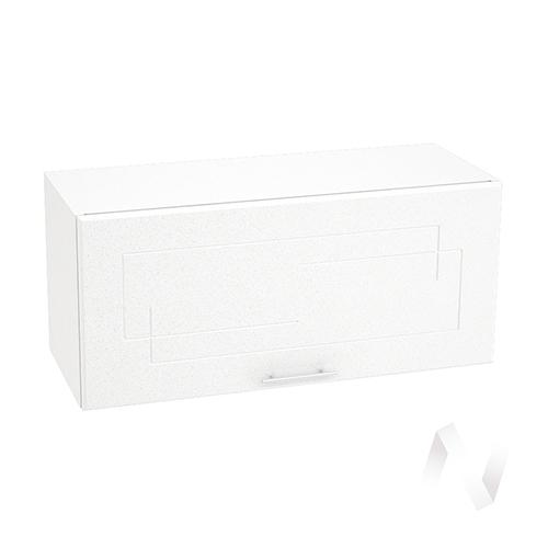 """Кухня """"Вега"""": Шкаф верхний горизонтальный 800, ШВГ 800 (белый металлик/корпус белый)"""