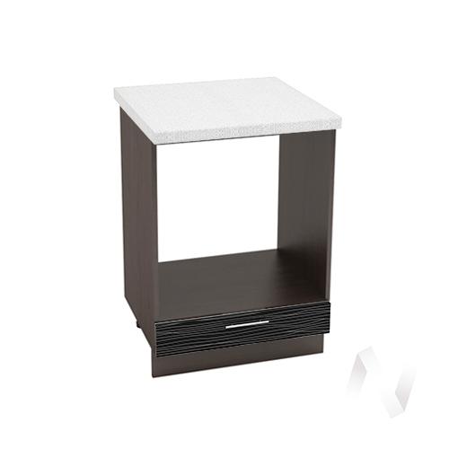 """Кухня """"Валерия-М"""": Шкаф нижний под духовку 600, ШНД 600 (Страйп черный/корпус венге)"""