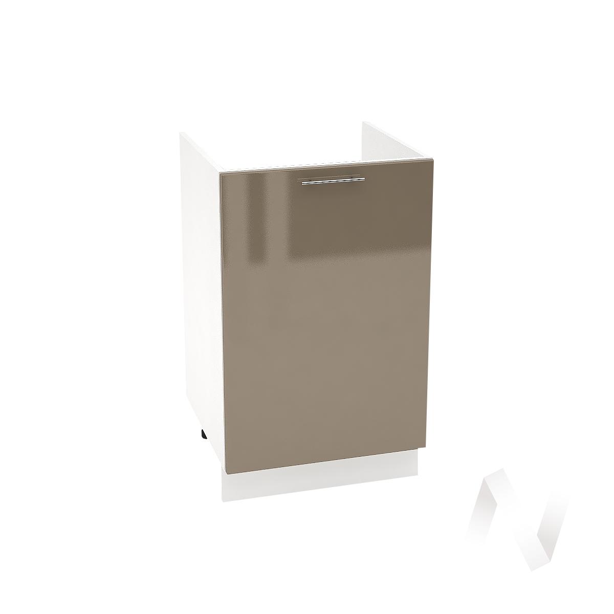 "Кухня ""Валерия-М"": Шкаф нижний под мойку 500, ШНМ 500 (Капучино глянец/корпус белый)"