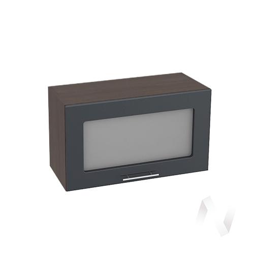"""Кухня """"Валерия-М"""": Шкаф верхний горизонтальный со стеклом 600, ШВГС 600 (Антрацит глян/корпус венге)"""