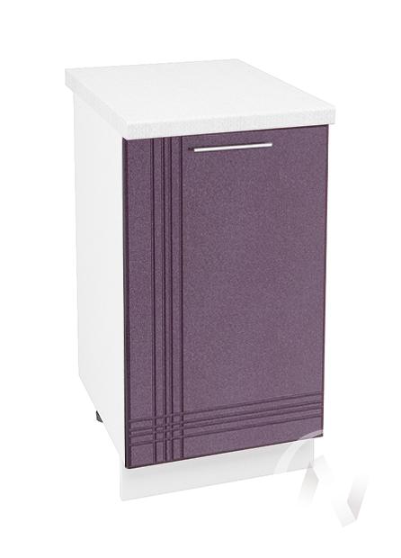 """Кухня """"Струна"""": Шкаф нижний 450, ШН 450 (фиолетовый металлик/корпус белый)"""
