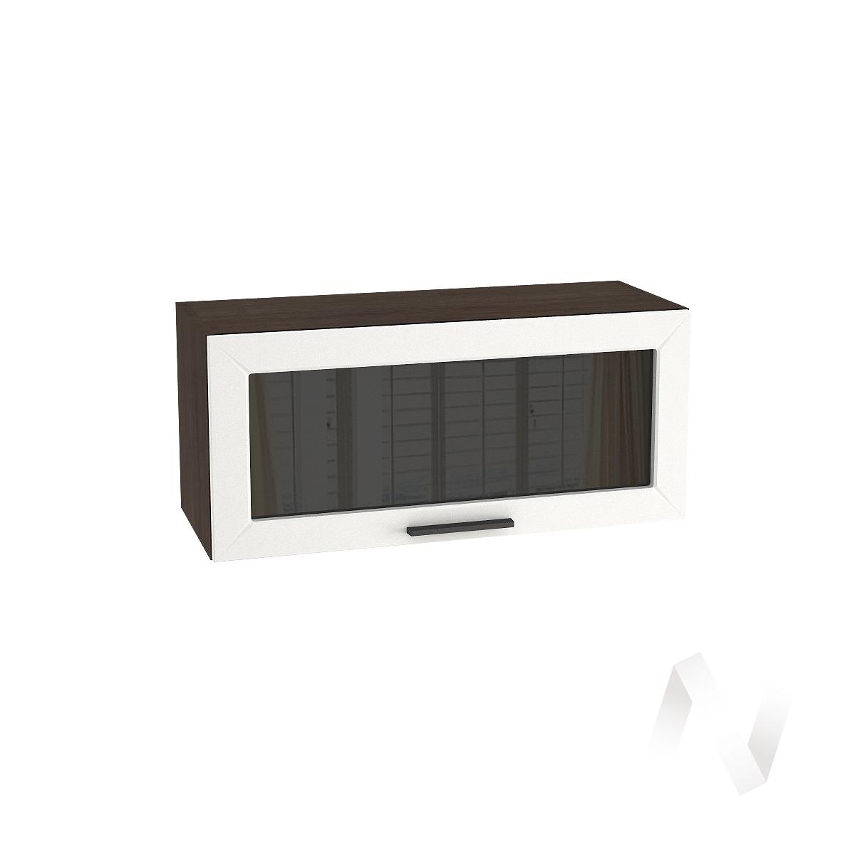 """Кухня """"Глетчер"""": Шкаф верхний горизонтальный со стеклом 800, ШВГС 800 (Айленд силк/корпус венге)"""