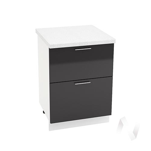 """Кухня """"Валерия-М"""": Шкаф нижний с 2-мя ящиками 600, ШН2Я 600 (черный металлик/корпус белый)"""