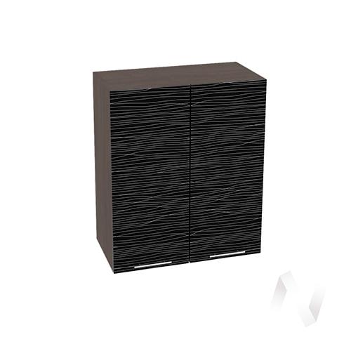 """Кухня """"Валерия-М"""": Шкаф верхний 600, ШВ 600 (Страйп черный/корпус венге)"""