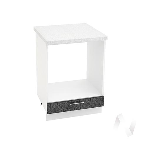 "Кухня ""Валерия-М"": Шкаф нижний под духовку 600, ШНД 600 (дождь черный/корпус белый)"