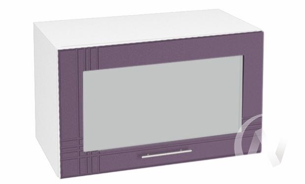 """Кухня """"Струна"""": Шкаф верхний горизонтальный со стеклом 600, ШВГС 600 (фиолет. металлик/корпус белый)"""