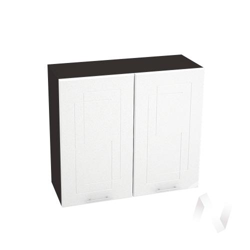 """Кухня """"Вега"""": Шкаф верхний 800, ШВ 800 (белый металлик/корпус венге) в Новосибирске в интернет-магазине мебели kuhnya54.ru"""