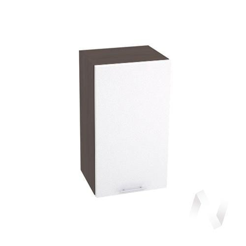 "Кухня ""Валерия-М"": Шкаф верхний 400, ШВ 400 (белый металлик/корпус венге)"