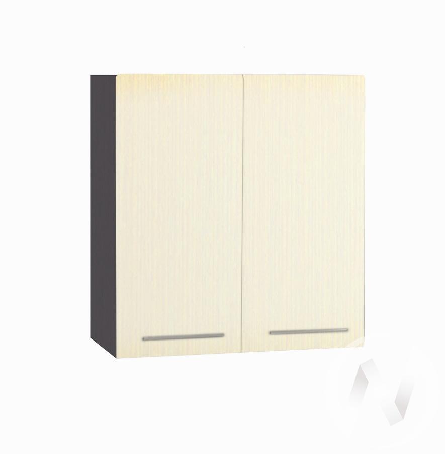 """Кухня """"Люкс"""": Шкаф верхний 600, ШВ 600 (Шелк жемчуг/корпус венге)"""