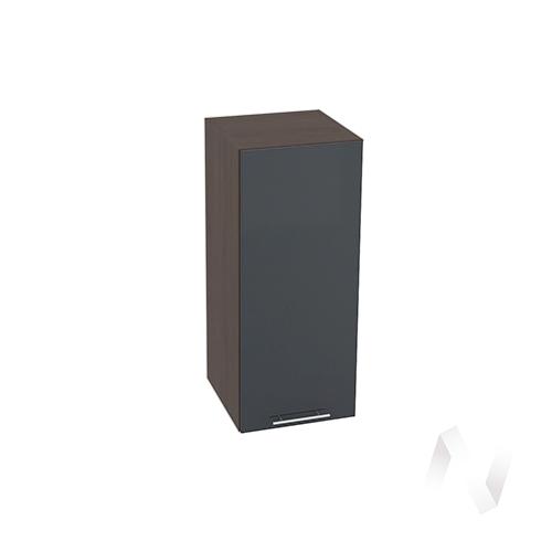 """Кухня """"Валерия-М"""": Шкаф верхний 300, ШВ 300 (Антрацит глянец/корпус венге)"""