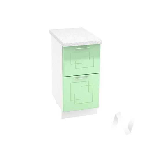 """Кухня """"Вега"""": Шкаф нижний с 2-мя ящиками 400, ШН2Я 400 (салатовый металлик/корпус белый)"""