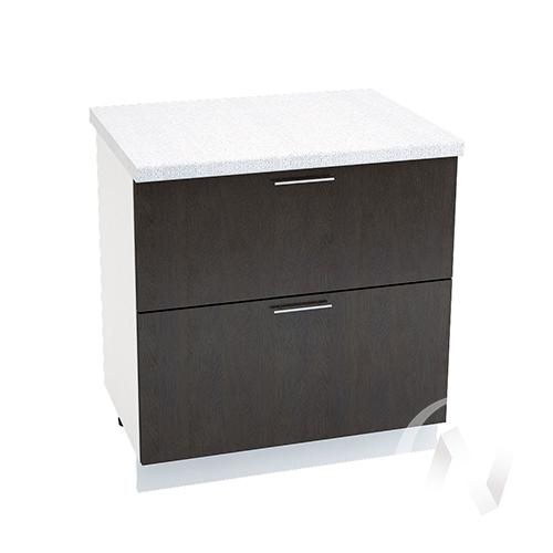 """Кухня """"Валерия-М"""": Шкаф нижний с 2-мя ящиками 800, ШН2Я 800 (венге/корпус белый)"""