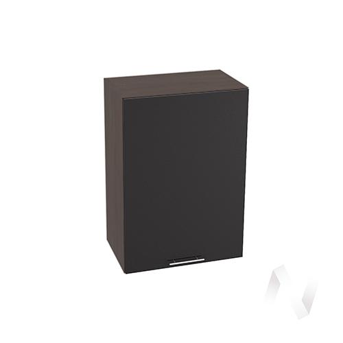 """Кухня """"Валерия-М"""": Шкаф верхний 500, ШВ 500 (черный металлик/корпус венге)"""