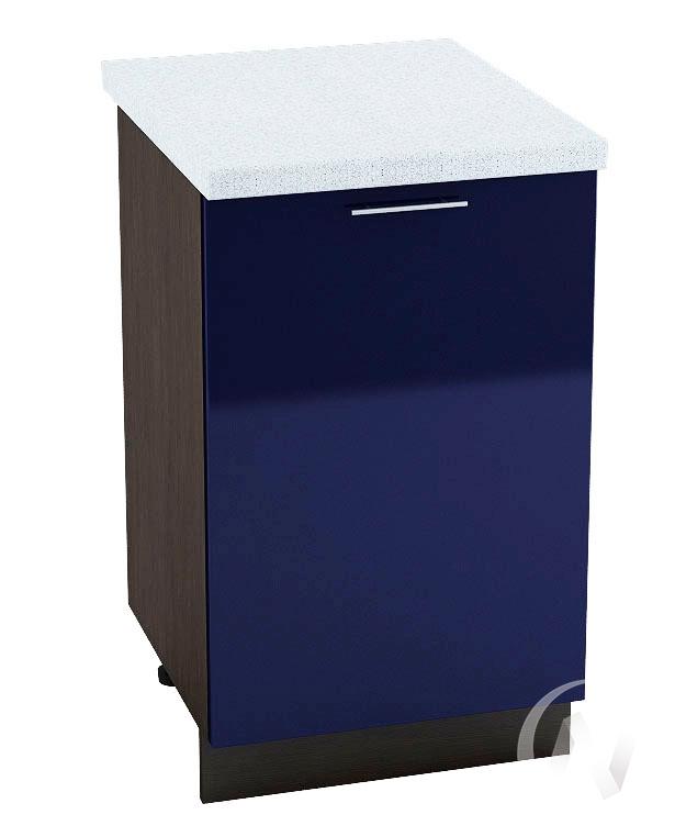 "Кухня ""Валерия-М"": Шкаф нижний 500, ШН 500 (Синий глянец/корпус венге)"