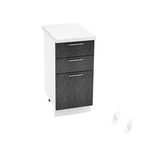 """Кухня """"Валерия-М"""": Шкаф нижний с 3-мя ящиками 400, ШН3Я 400 (дождь черный/корпус белый)"""