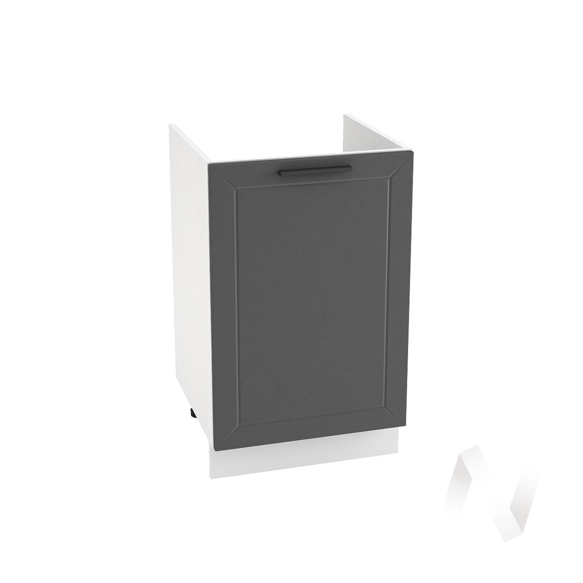 "Кухня ""Глетчер"": Шкаф нижний под мойку 500, ШНМ 500 (Маренго силк/корпус белый)"