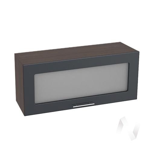 """Кухня """"Валерия-М"""": Шкаф верхний горизонтальный со стеклом 800, ШВГС 800 (Антрацит глян/корпус венге)"""