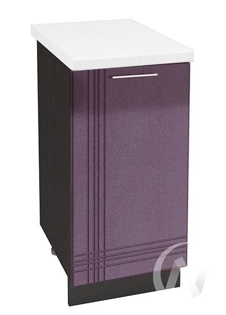 "Кухня ""Струна"": Шкаф нижний 400, ШН 400 (фиолетовый металлик/корпус венге)"