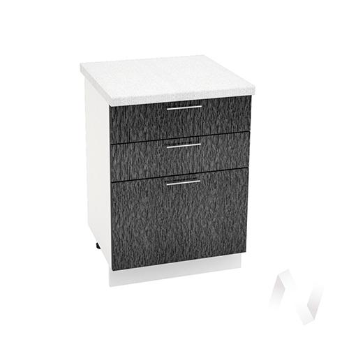 """Кухня """"Валерия-М"""": Шкаф нижний с 3-мя ящиками 600, ШН3Я 600 (дождь черный/корпус белый)"""