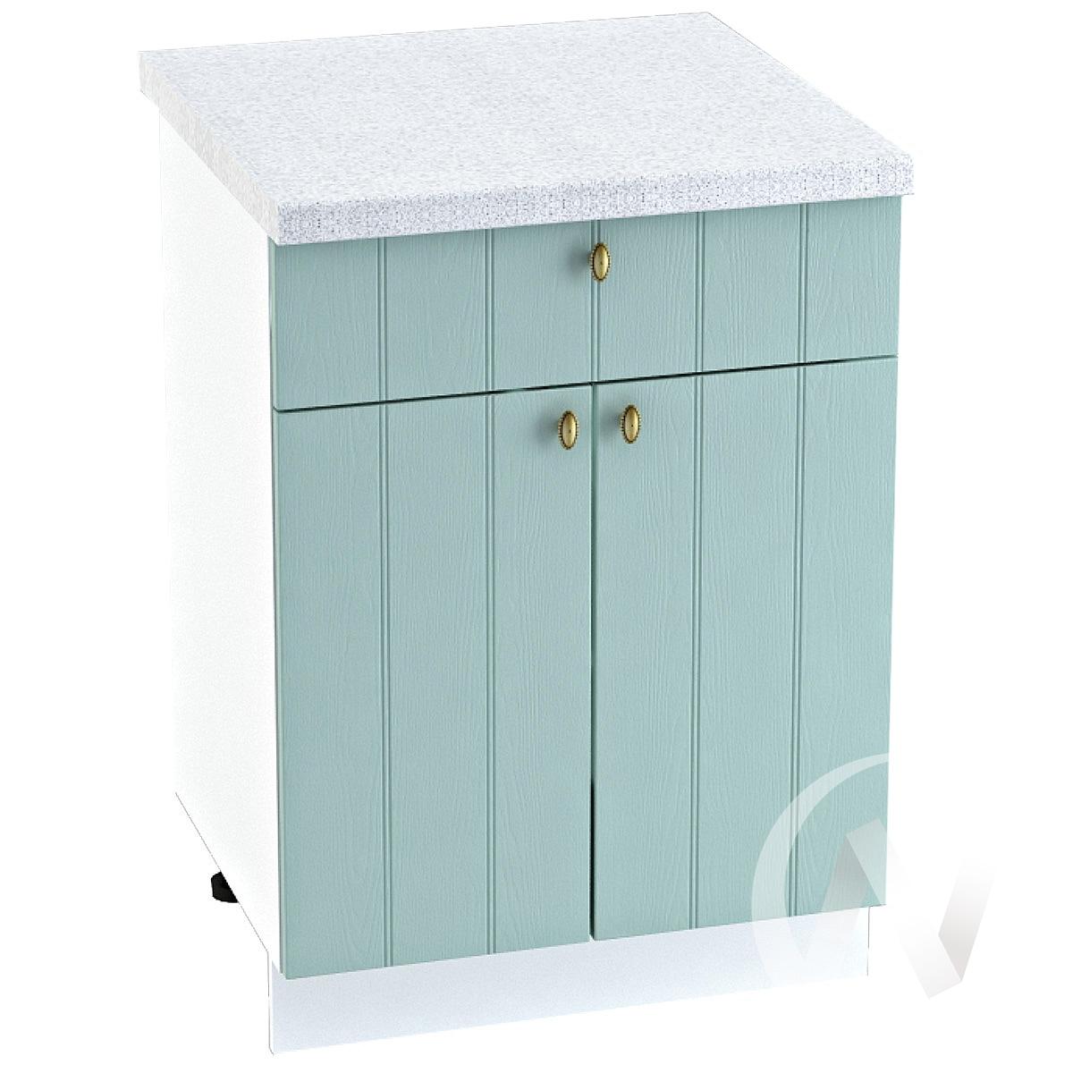 "Кухня ""Прованс"": Шкаф нижний с ящиком 600, ШН1Я 600 М (голубой/корпус белый)"
