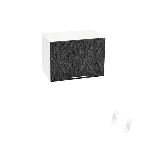"""Кухня """"Валерия-М"""": Шкаф верхний горизонтальный 500, ШВГ 500 (дождь черный/корпус белый)"""