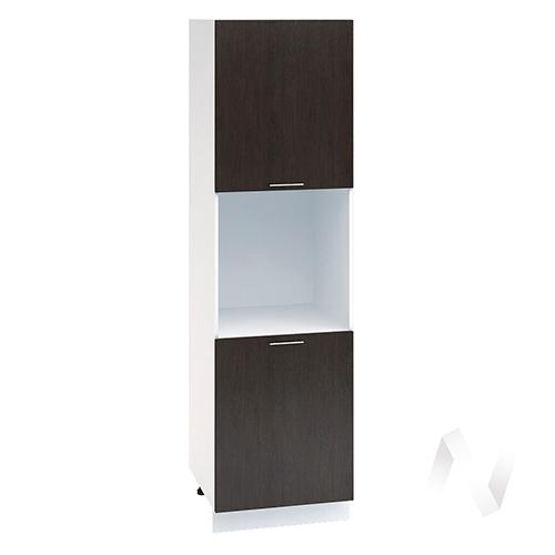 "Кухня ""Валерия-М"": Шкаф пенал 600, ШП 600 (венге/корпус белый)"
