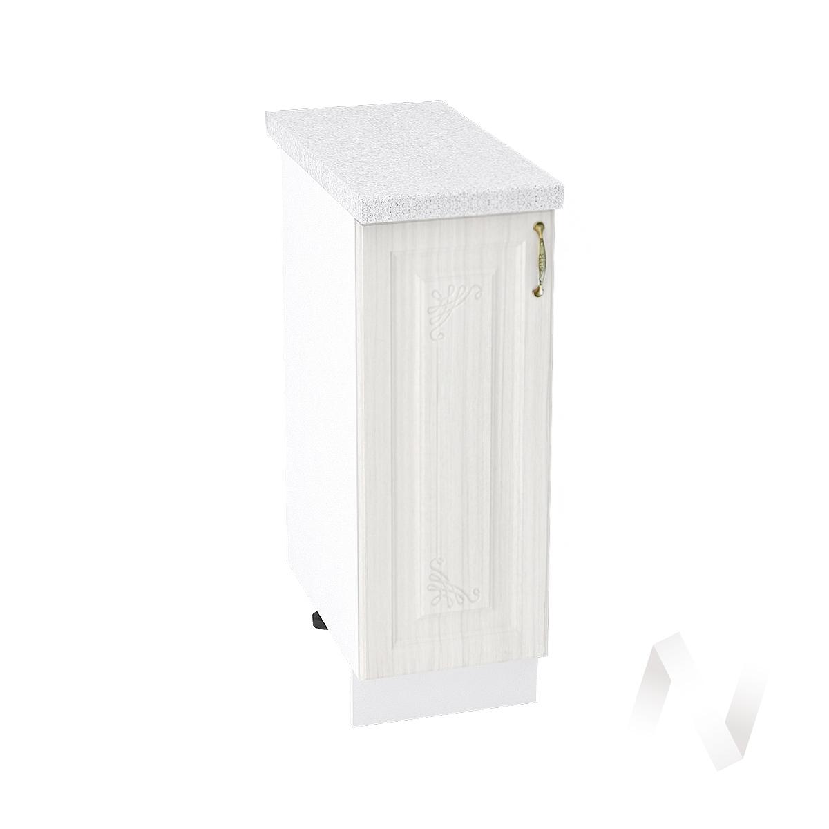 "Кухня ""Виктория"": Шкаф нижний 300, ШН 300 (корпус белый)"