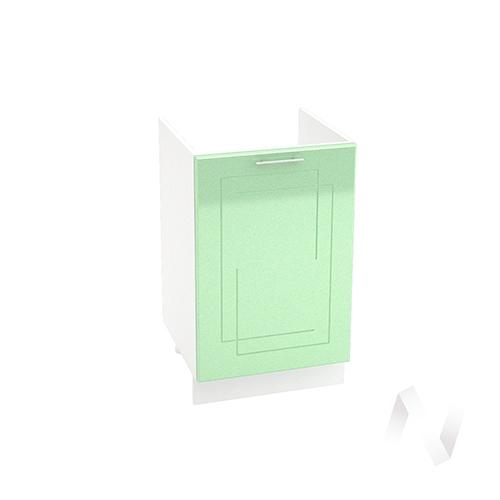 """Кухня """"Вега"""": Шкаф нижний под мойку 500, ШНМ 500 (салатовый металлик/корпус белый)"""