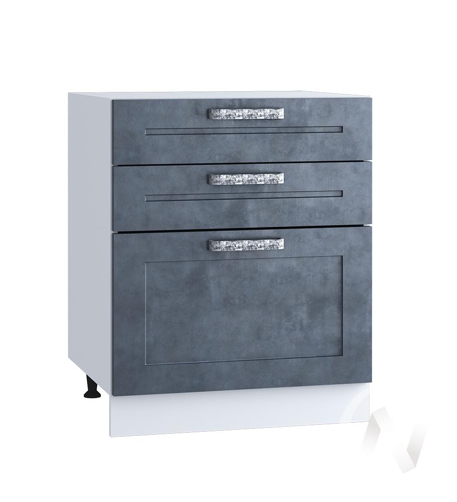 "Кухня ""Лофт"": Шкаф нижний с 3-мя ящиками 600, ШН3Я 600 (Бетон графит/корпус белый)"