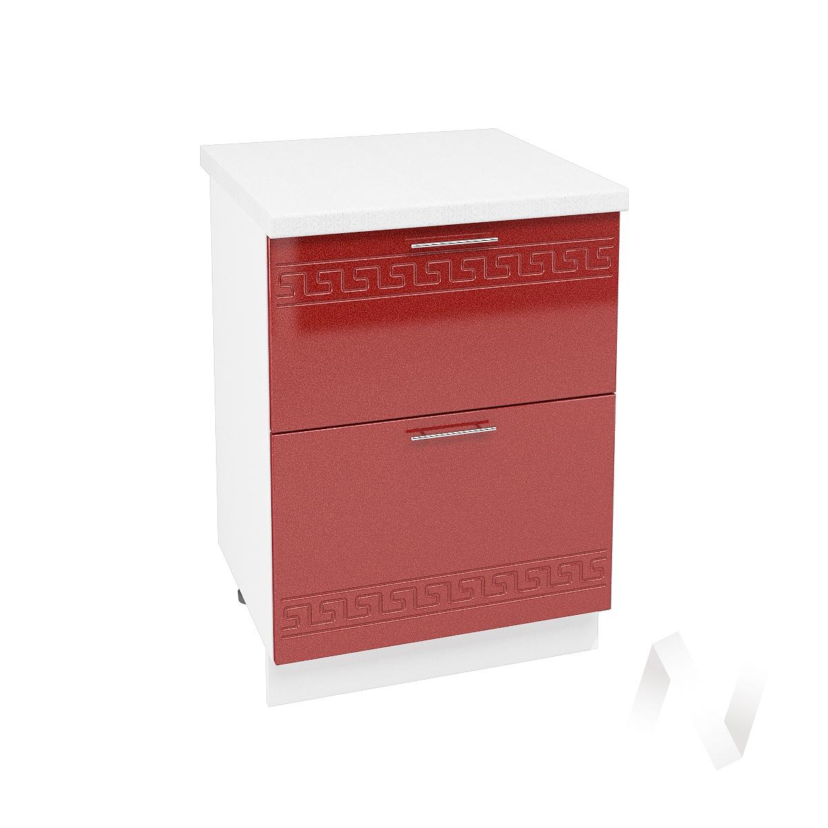 """Кухня """"Греция"""": Шкаф нижний с 2-мя ящиками 600, ШН2Я 600 (гранатовый металлик/корпус белый)"""