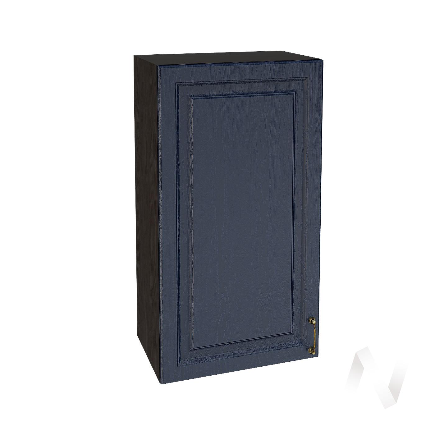 """Кухня """"Ницца"""": Шкаф верхний 509, ШВ 509 (Дуб чернильный/корпус венге)"""