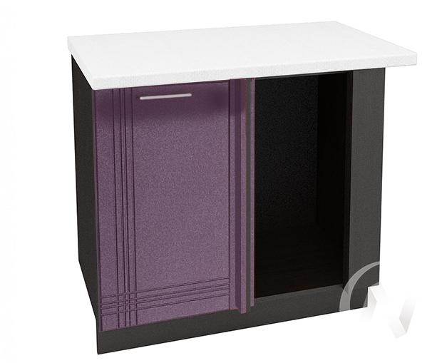"""Кухня """"Струна"""": Шкаф нижний левый угловой 990М, ШНУ 990М (фиолетовый металлик/корпус венге)"""