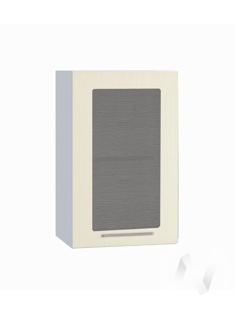 """Кухня """"Люкс"""": Шкаф верхний со стеклом 400, ШВС 400 (Шелк жемчуг/корпус белый)"""