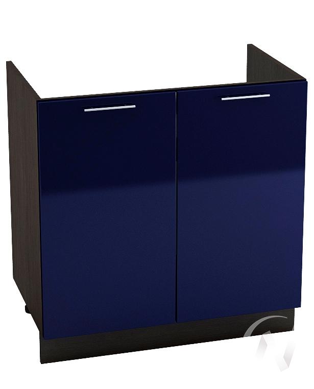 """Кухня """"Валерия-М"""": Шкаф нижний под мойку 800, ШНМ 800 (Синий глянец/корпус венге)"""