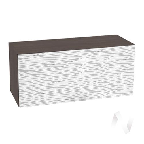 """Кухня """"Валерия-М"""": Шкаф верхний горизонтальный 800, ШВГ 800 (Страйп белый/корпус венге)"""