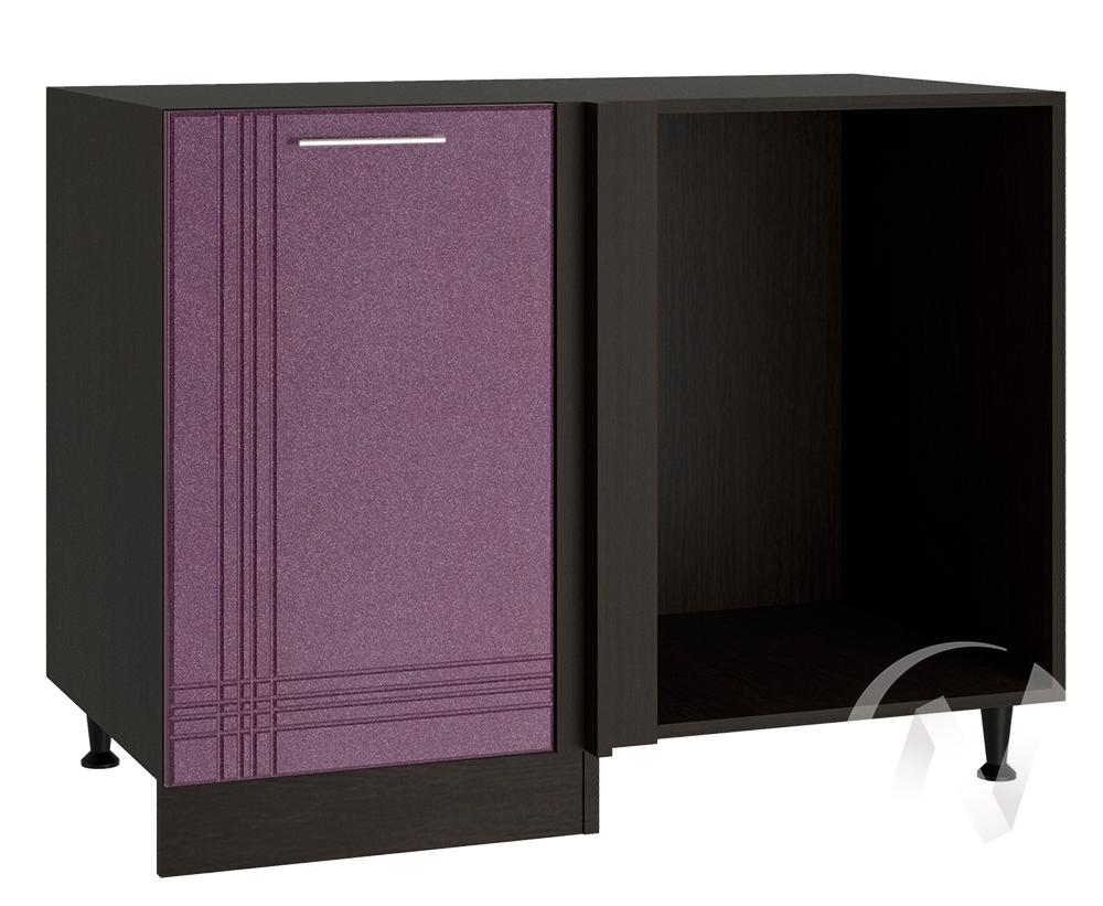 """Кухня """"Струна"""": Шкаф нижний угловой 990, ШНУ 990 (фиолетовый металлик/корпус венге)"""