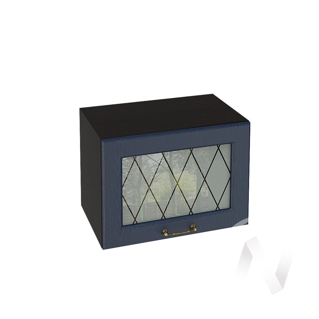 """Кухня """"Ницца"""": Шкаф верхний горизонтальный со стеклом 500, ШВГС 500 (Дуб чернильный/корпус венге)"""