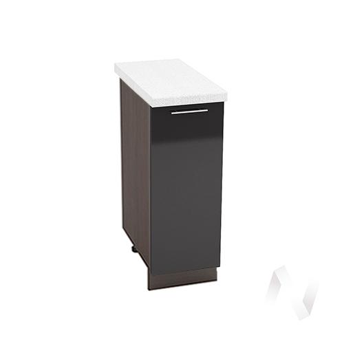 """Кухня """"Валерия-М"""": Шкаф нижний 300, ШН 300 (черный металлик/корпус венге)"""
