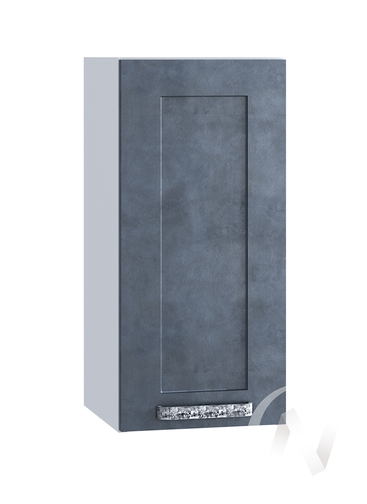 "Кухня ""Лофт"": Шкаф верхний 300, ШВ 300 (Бетон графит/корпус белый)"