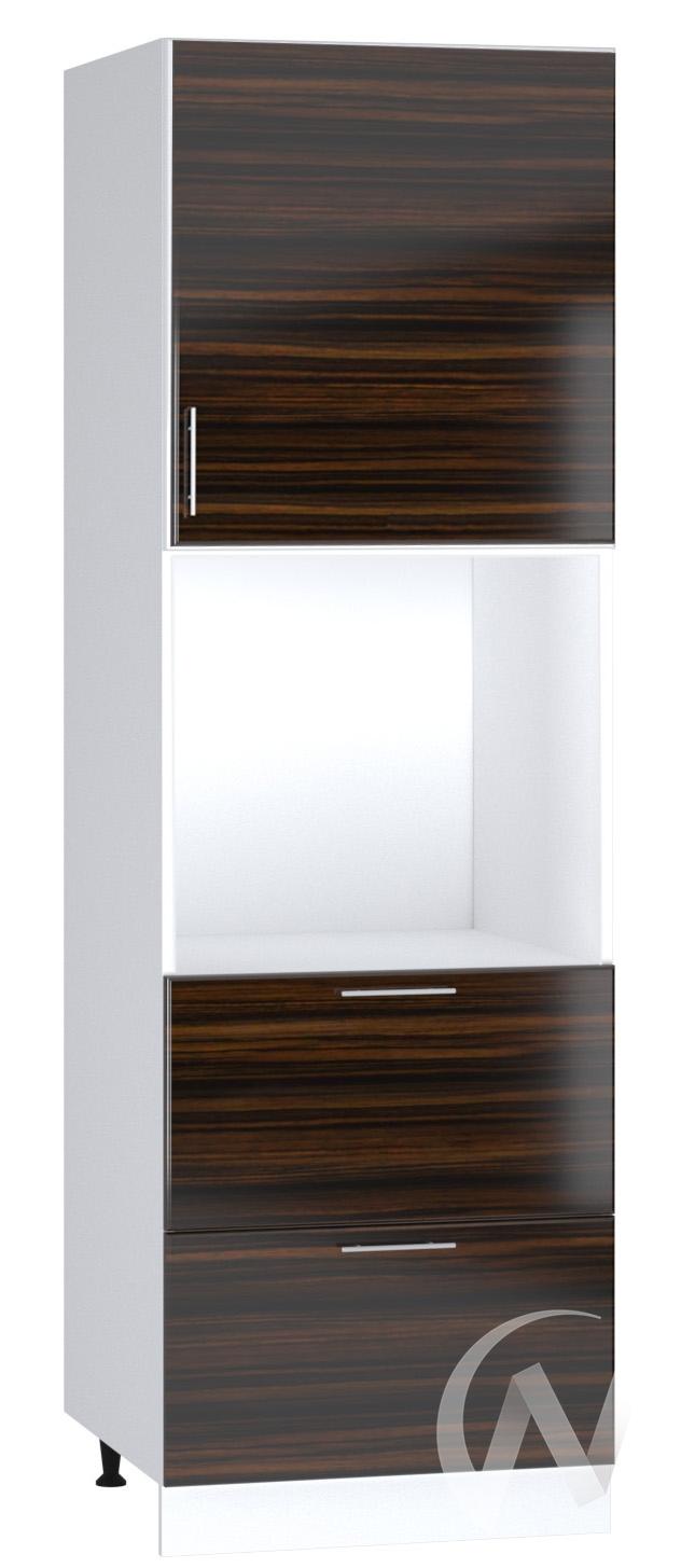 """Кухня """"Норден"""": Шкаф пенал с 2-мя ящиками 600, ШП2Я 600 (эбен/корпус белый)"""